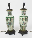 Vintage Pair French Bronze Mounted Sevres Lamps Mid Century