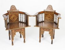 Antique Pair Syrian Mother Pearl Parquetry Inlaid armchairs 19th C
