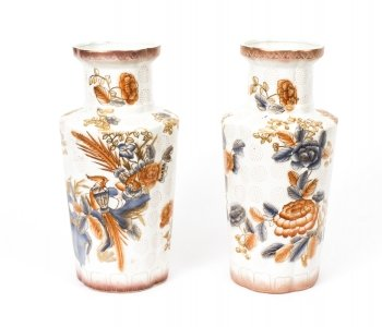 Pair Japanese Imari Hand Painted Porcelain Vases